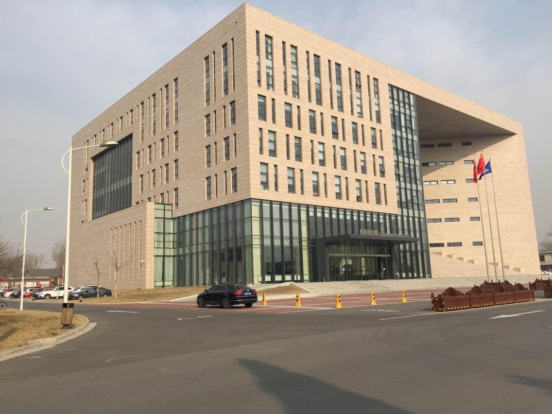中国原子能科学研究院科技综合楼通风空调乐动体育买足球