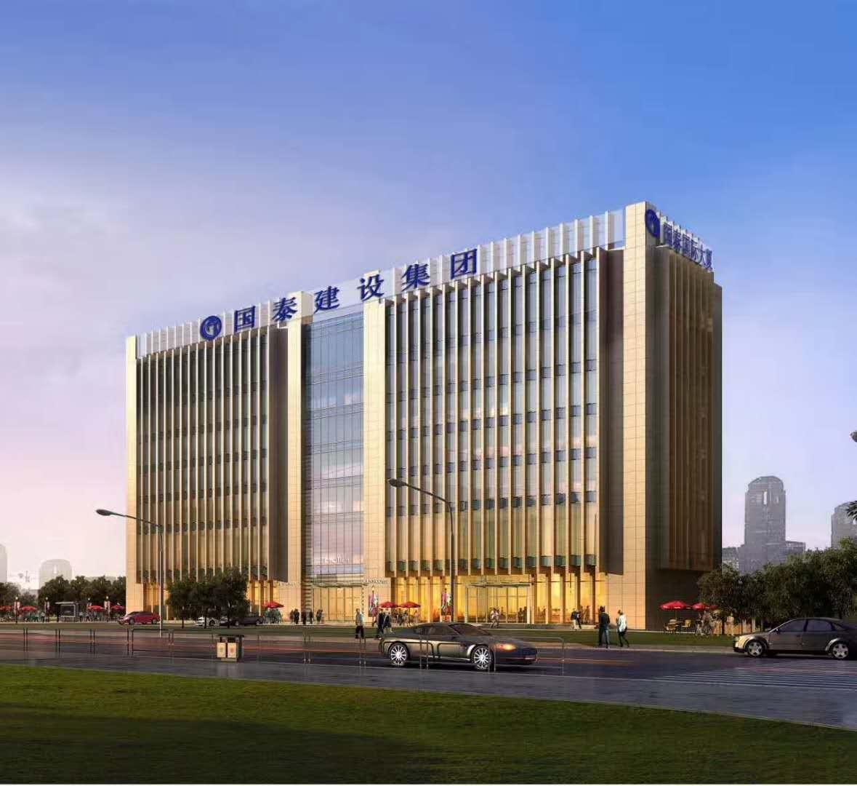 北京国泰国际大厦大厦通风空调乐动体育买足球