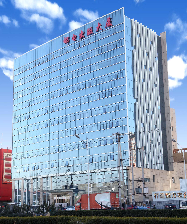 人民邮电出版社办公楼
